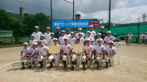 第41 回埼玉県スポーツ少年団小学生軟式野球交流大会南部ブロック予選川口大会