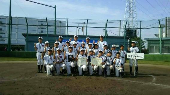 平成29年度 第36回 埼玉県スポーツ少年団小学生軟式野球交流大会 南部ブロック予選 草加大会